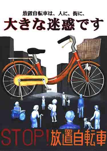 市長賞 冨田空人 振甫中 3年