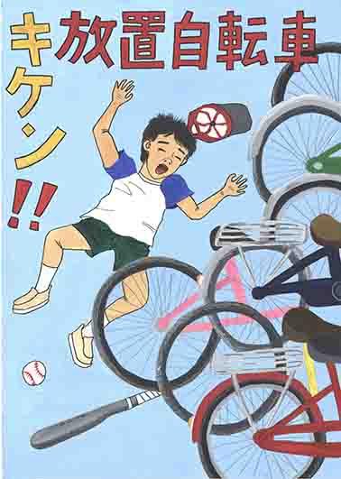 教育委員会賞 杉原亜実 田代小 6年
