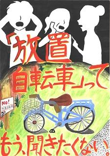 001-5_市長賞 岡部陽奈 篠原小 6年