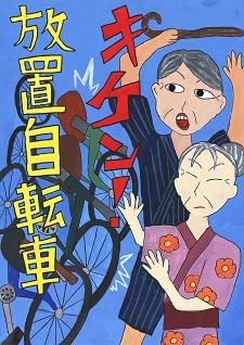005-5_代表理事賞 鈴木麗世 田代小 4年