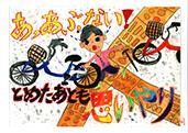 004松山未來(緑政土木局長賞)