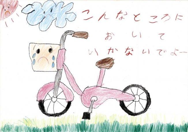 006_佳作 中田遥子 笠寺小 1年