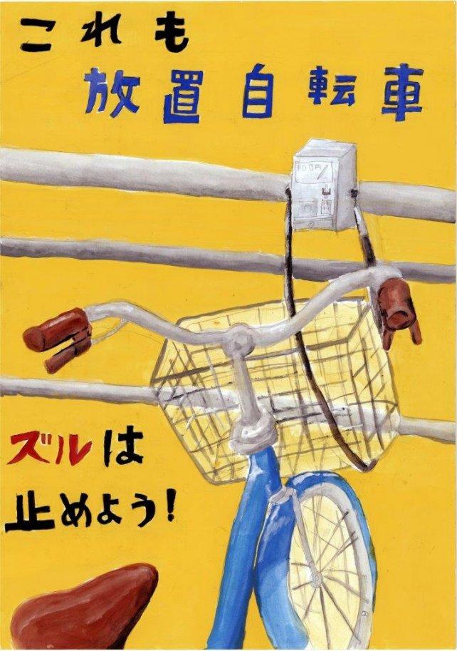 010_佳作 髙橋鮎美 田代小 6年
